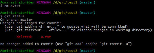 git_baseOperation21