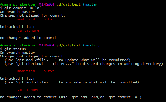 git_commit6