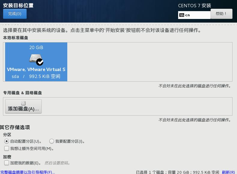 linux_centos17