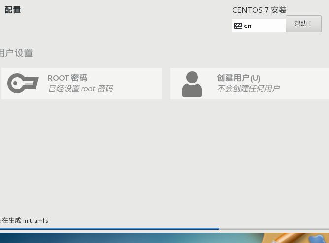 linux_centos23
