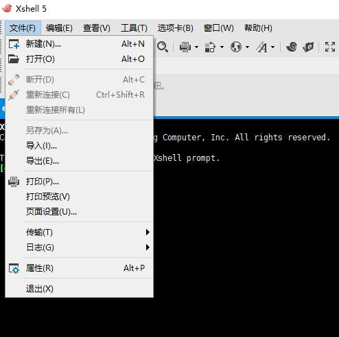 linux_centos28
