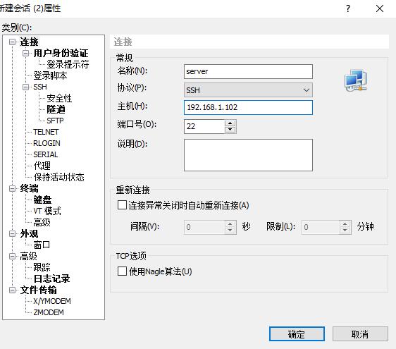 linux_centos29