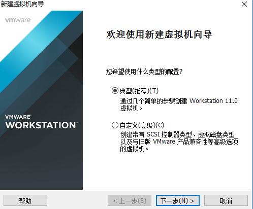 linux_centos3