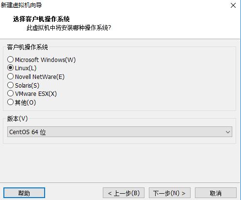 linux_centos5