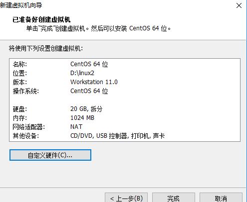 linux_centos8