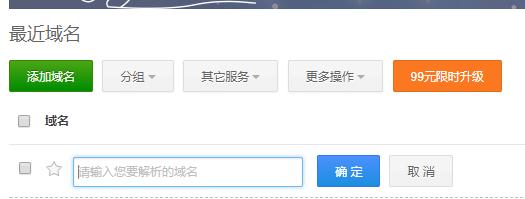 linux_server13