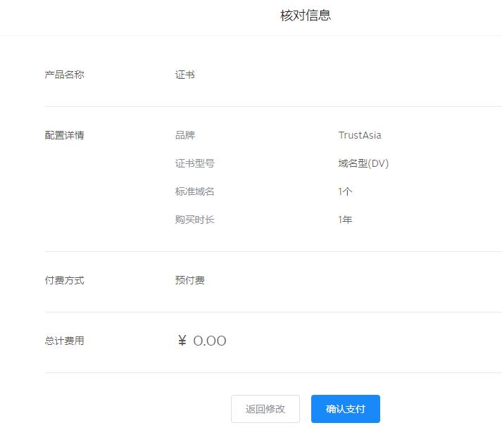 linux_server16