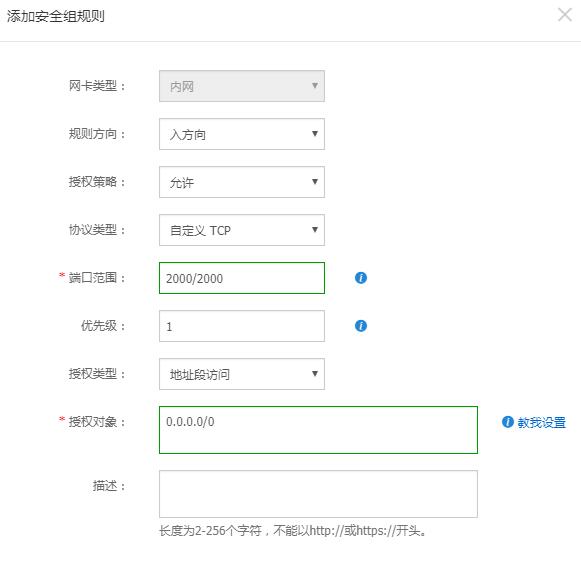 linux_server7