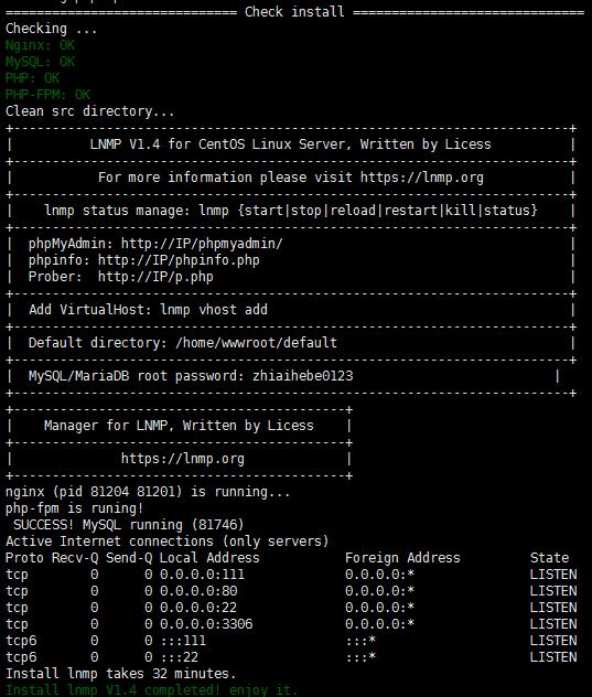 linux_soft8