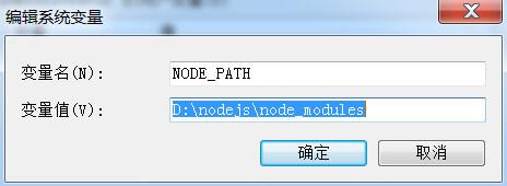 nodejs_setup3