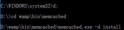 memcache2